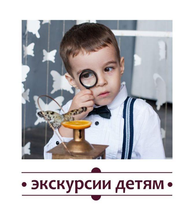 выставка бабочек, экскурсии для детей. томск